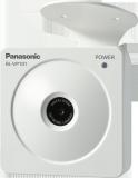Panasonic BL-VP104WE IP-видеокамера корпусная HD 1280x720 H.264/JPEG, 1/4' МОП Wi-Fi