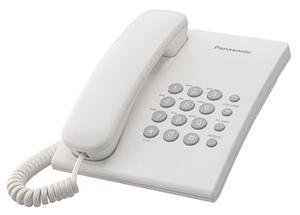 Panasonic KX-TS2350RUW (Проводной телефон)