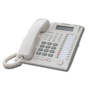 Panasonic KX-T7735RU (Аналоговый системный телефон с ЖК 24 клавиши)